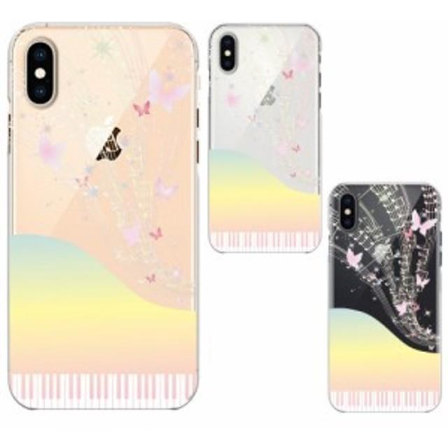 e1ffa7f5f8 iPhoneX/Xs iPhoneXs Max iPhoneXR クリア 透明 ケース カバー 虹色 ピアノ