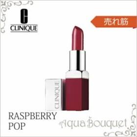 【お取り寄せ注文】クリニーク ポップ リップカラー 3.8g ラスベリー ポップ ( 24 RASPBERRY POP ) CLINIQUE POP LIP COLOUR