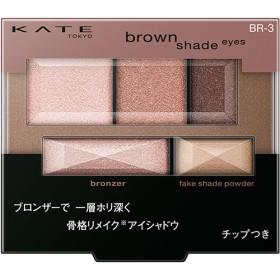 ケイト ブラウンシェードアイズN BR-3 セピア (3g)