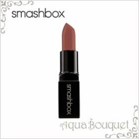 スマッシュボックス ビーレジェンダリー リップスティック 3g ( Safe Word Matte )  SMASHBOX BE LEGENDARY LIPSTICK [6344]