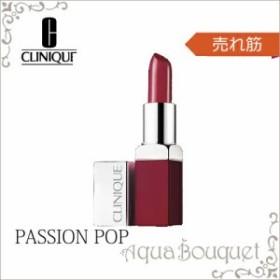 【お取り寄せ注文】クリニーク ポップ リップカラー 3.8g パッション ポップ ( 07 PASSION POP ) CLINIQUE POP LIP COLOUR