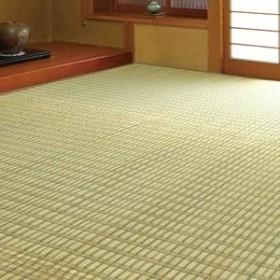 掛川織花ござ(い草敷物) 261×348cm