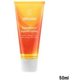 WELEDA ヴェレダ ヒッポファンフルーティ ハンドクリーム 50ml 並行輸入品- 定形外送料無料 -wp