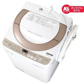 【シャープ】 洗濯機 ES-KS70U-N 全自動7-7.9kg