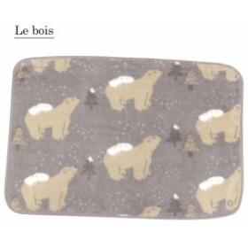 Le bois(ルボア) 動物プリント ひざかけ シロクマ グレー 72085