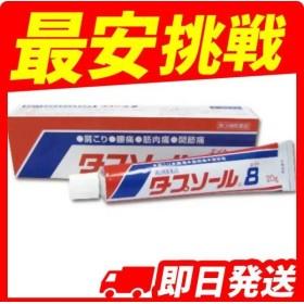 タプソール8 20g 第3類医薬品