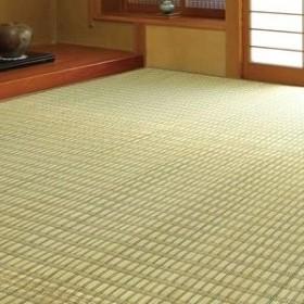 掛川織花ござ(い草敷物) 174×261cm