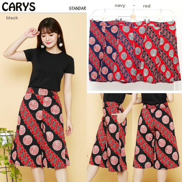 Celana kulot panjang wanita jumbo long pant Nainara - maron. Source · CARYS CULLOTE STANDAR - Celana Batik Wanita Kulot Wanita: Rp 89.000