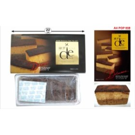 「お菓子」神戸リッチティラミスケーキ(20個入)