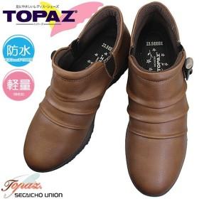 世界長ユニオン トパーズ TOPAZ 4811 ブラウン レディースブーツ ショートブーツ 4E 幅広 防寒 防水