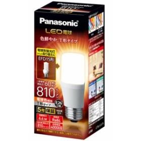 パナソニック LED電球 T形タイプ(電球色) E26口金 60W形相当 810lm LDT6LGST6