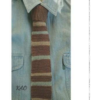 かぎ針編みリネンのナローネクタイ 茶色ボーダー(薄ブルーグリーン&ベージュ)