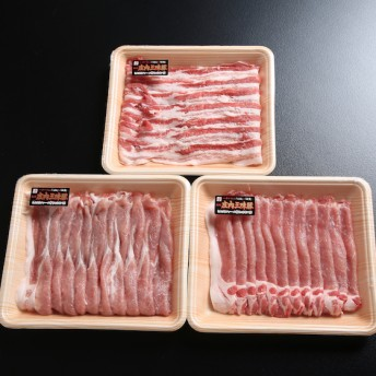 きまぐれ母ちゃんの三味豚三昧セット(3袋)
