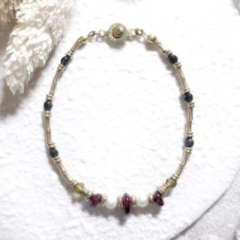 遠くの川を - ミシシッピ ガーネット真珠のブレスレット真鍮
