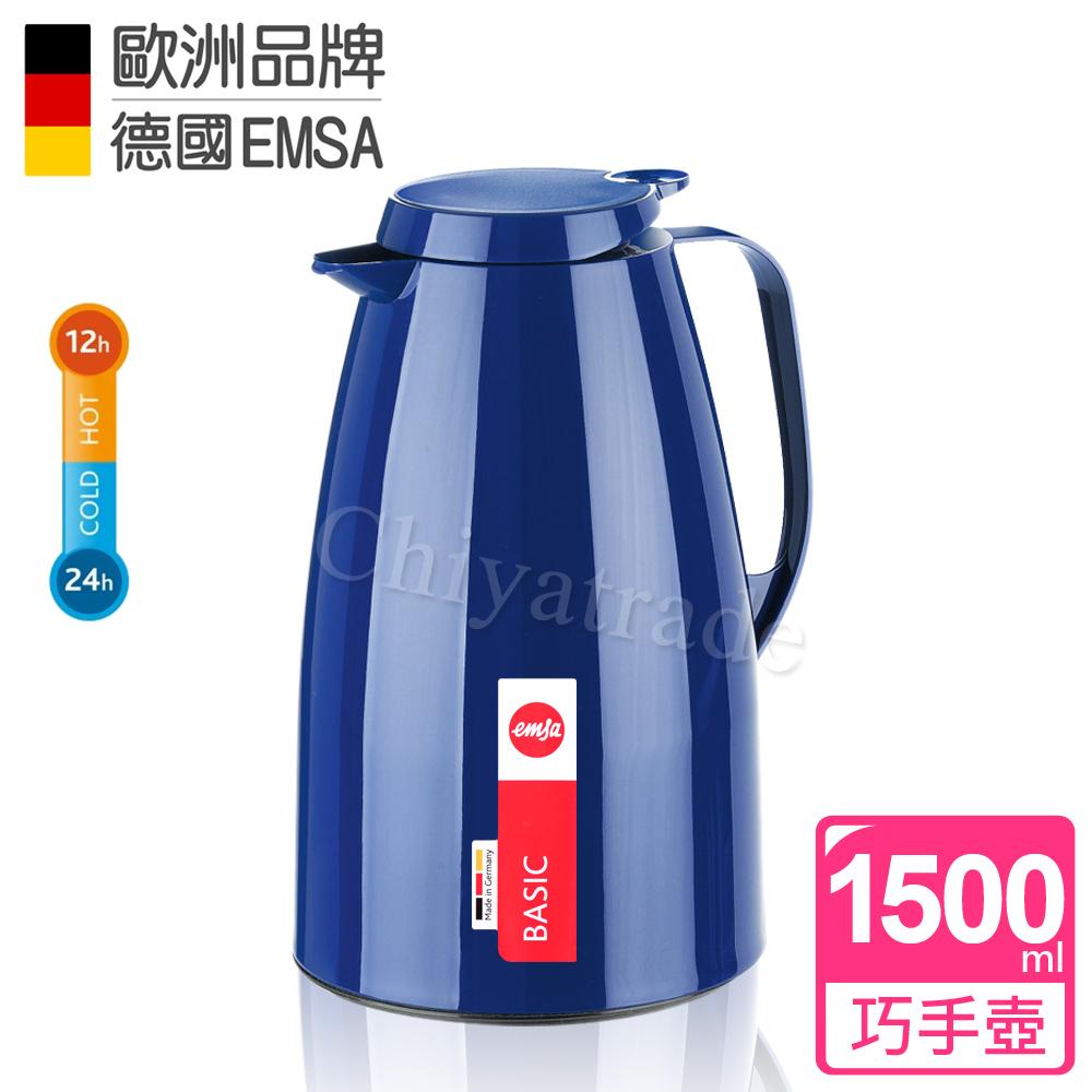 【德國EMSA】德國製 頂級真空保冷 保溫壺 巧手壺系列BASIC  1.5L 率性藍