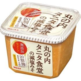 丸の内タニタ食堂の減塩みそ (650g)