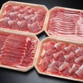 庄内産おいしい豚肉2kgセット(4袋)