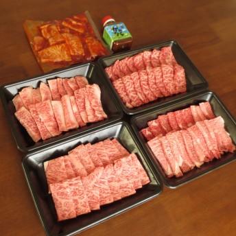 宮崎牛 焼肉セット(バラカルビ、ロース、ウデ、もも、味付け焼肉)(6~7人前)