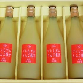 秋香園りんごジュース(710ml×4本)