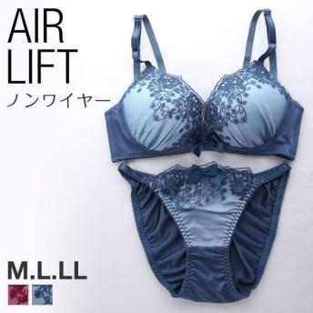 (エアリフト)AIRLIFT ローズガーデン刺繍 谷間ブラ ノンワイヤー ブラショーツ セット ワイヤレスブラ 楽ブラ