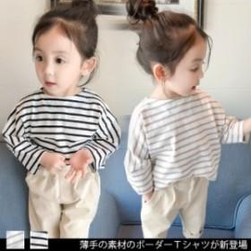 送料無料子供ボーダーTシャツキッズ女の子カジュアルTシャツ子供服トップスゆるTシャツ2カラー七分袖クルーネック