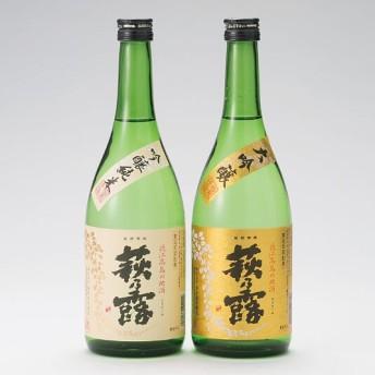 大吟醸・吟醸純米セット(セット)