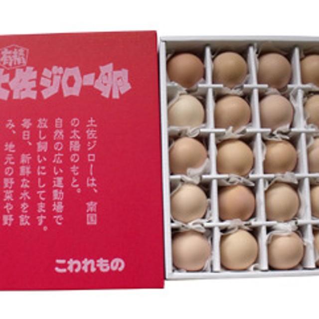 土佐ジロー卵  化粧箱入り(25個)