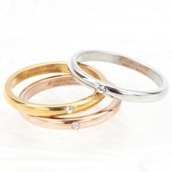 リング ピンキーリング 指輪 ステンレス 低アレルギー 傷つきにくい シンプル 1粒ストーンリング オシャレ デイリー 変形変色しにくい プレゼント