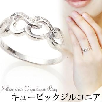 オープンハートシルバーリング キュービックジルコニア 925 指輪 ピンキー 小指 チェーンハート 大人かわいい シンプル レディース プレゼント用にも ギフト