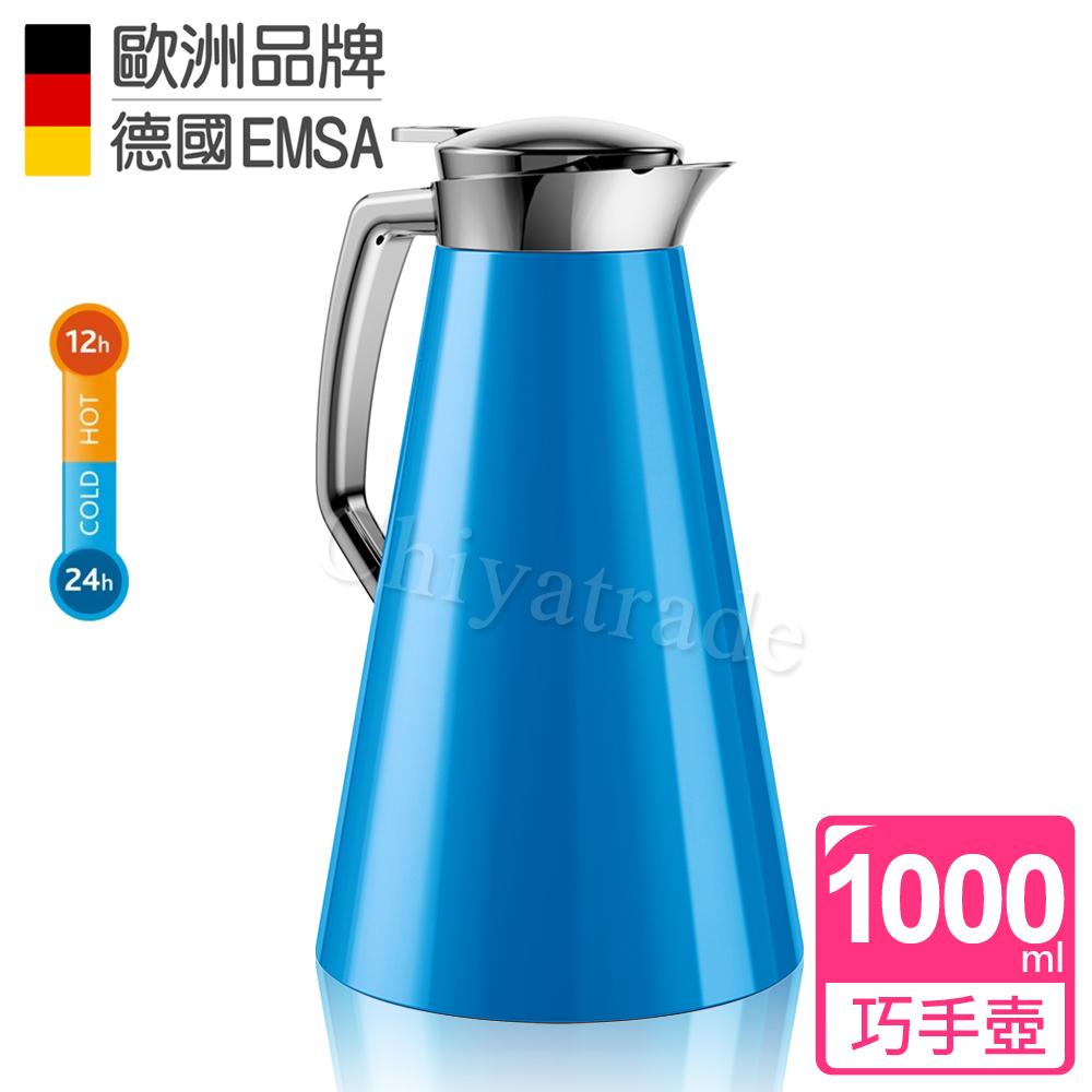 【德國EMSA】頂級不鏽鋼真空保溫壺 晶鑽內膽 巧手壺CASCAJA 1.0L 蔚藍