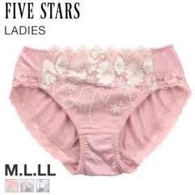 【メール便(4)】 (5つ星ブラ)FIVE STARS ホールドアップブラ ペア ノーマル ショーツ 単品