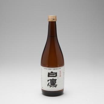 森田早生を使用した純米吟醸「白凛」(2本)