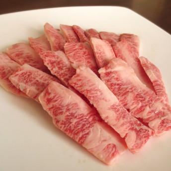 宮崎牛 焼肉セット(セット)