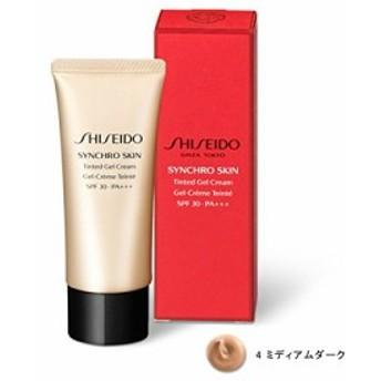 SHISEIDO Makeup(資生堂 メーキャップ) SHISEIDO(資生堂) シンクロスキン ティンティッド ジェルクリーム (4 ミディアムダーク)
