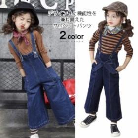 送料無料子供サロペットパンツデニムパンツ女の子ワイドパンツズボンカジュアルパンツガウチョパンツ二つタイプ子供服リボン付き