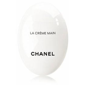 CHANEL LA CRAME MAIN シャネル ラ クレーム マン ハンドクリーム 50ml