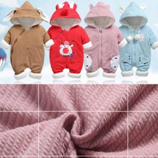 0639cd7e1958c 即納・冬新品」ロンパース カバーオール 新生児から 赤ちゃん 綿100% 長袖 ボディー