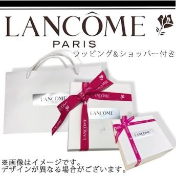 【商品と同時購入限定】ランコム ギフトラッピングボックス&ショッパー 公式包装 プレゼント 贈り物用【オプション注文】 -LANCOME-