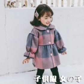 ダッフルコート 子供コート 80cm-120cm 韓国風 秋冬 キッズ ダッフルコート アウター 可愛い 子供服 チェック柄 女の子 防寒