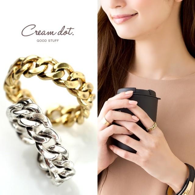 【ゆうパケット送料無料】 リング レディース 指輪 チェーンデザイン シンプル 重ね付け プレゼント 大人 ジュエリー lucky5days