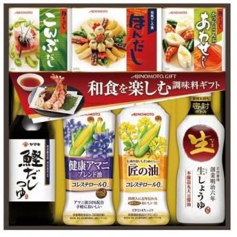 2018 お歳暮 味の素 和食を楽しむ調味料ギフト TA-30F 代引不可