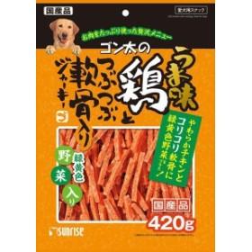マルカン・サンライズ ゴン太のうま味 鶏とつぶつぶ軟骨入りジャーキー 緑黄色野菜入り 420g [L