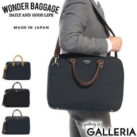 ワンダーバゲージ ブリーフケース WONDER BAGGAGE 2WAY ビジネス GOODMANS MG BUSINESS BAG 通勤 A4 WB-G-011