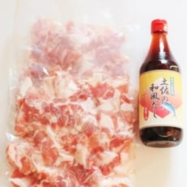 ブランド豚の切り落とし1kg(500g×2袋)と調味料(500ml×1本)セット