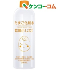 ココエッグリンクルローション たまご化粧水 ( 500mL )