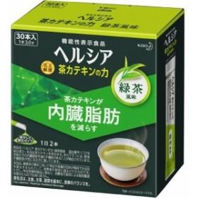 ヘルシア 茶カテキンの力 緑茶風味(3.0g30本入)[緑茶]