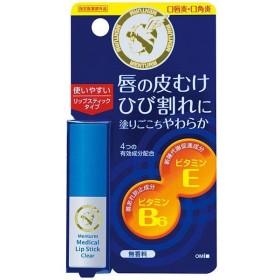 メンターム 薬用メディカルリップスティックCn 3.2g 近江兄弟社
