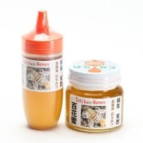 ichiban Honeyの天然ハチミツ