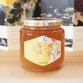 北海道産天然ハチミツ 百花蜜 600g