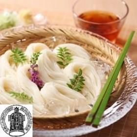 つりがね印白石温麺(うーめん)食べくらべセット[4206-001]